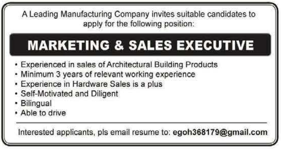 Why this $800 job ad will get 0% response