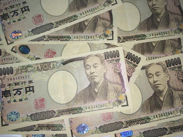Japan Aims to Raise Minimum Salary to 1,000 Yen